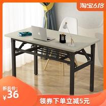 蓝语折叠桌户外摆摊地推可折叠桌子餐桌椅便携式家用简易促销桌子