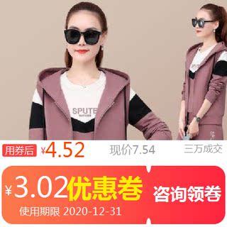 初秋休闲运动套装女装2020年新款韩版宽松时尚卫衣三件套跑步服潮