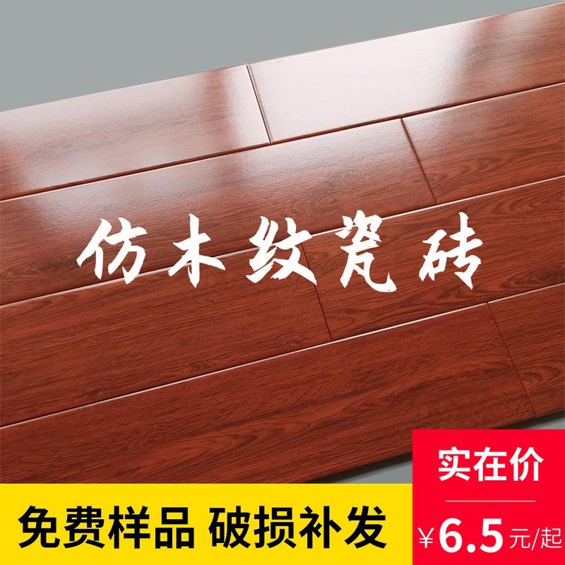 Керамическая плитка Артикул 596392883371