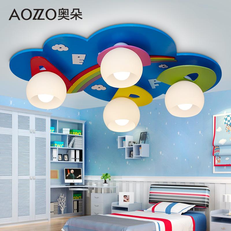 奧朵兒童房吸頂燈 簡約雲朵彩虹卡通臥室燈具燈飾80080JQ