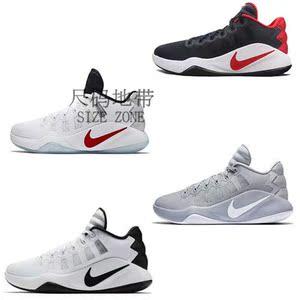 耐克Hyperdunk  low男子篮球鞋844364-100-030-446-002-146