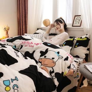 秋冬学生宿舍三件套单人套件床单