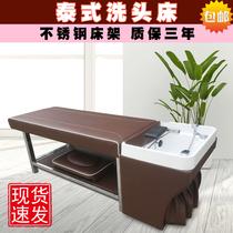尚康利電動美容床紋繡床紋身床美容注射床治療椅微整形手術床