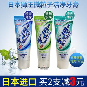 日本LION狮王MAX微粒子洁净防蛀立式牙膏薄荷清新口气去渍防蛀牙