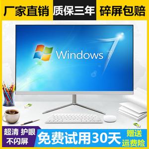 电脑显示器19英寸20/22/24/27高清hdmi挂壁监控液晶屏办公游戏PS4