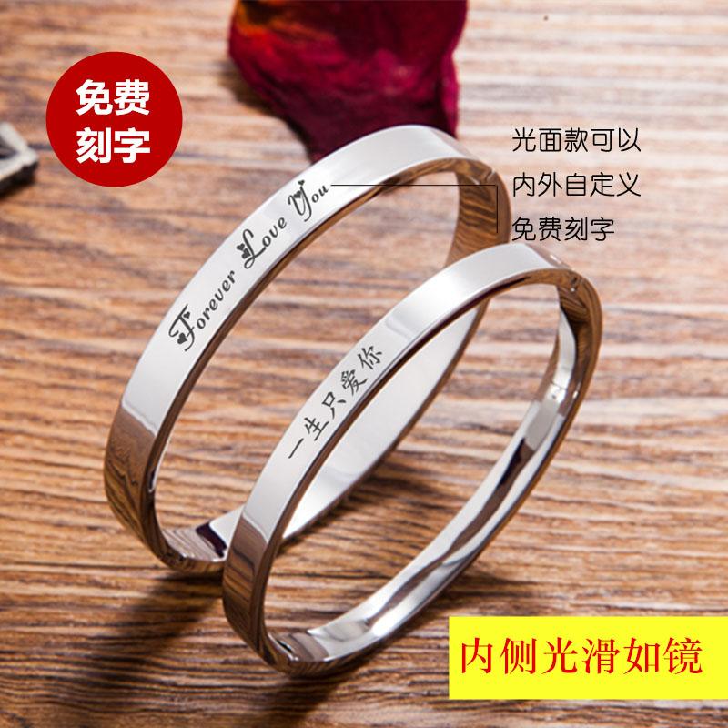 Lovers love Keepsake a pair of commemorative bracelets custom lettering antique personalized creative Bracelet girlfriends Bracelet