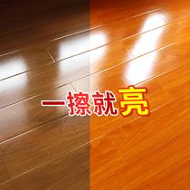 木地板蜡保养家用实木复合打蜡精油护理腊固体液体抛光清洁剂专用