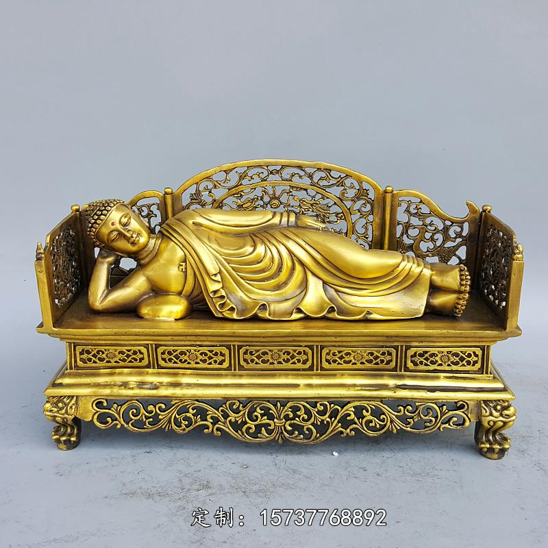纯铜释迦摩尼 铜大日如来佛像 睡佛卧佛 如来佛祖供奉铜器如来佛