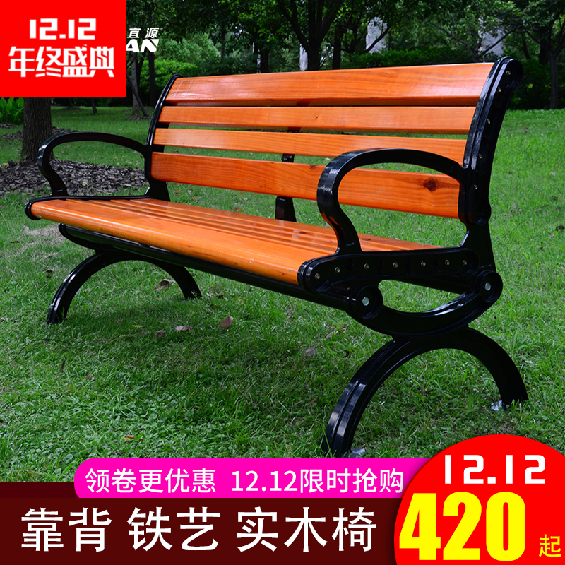 Парк стул на открытом воздухе долго стул сад лес случайный площадь стул дерево спинка стула чугун антикоррозийный полимер дерево скамья сын
