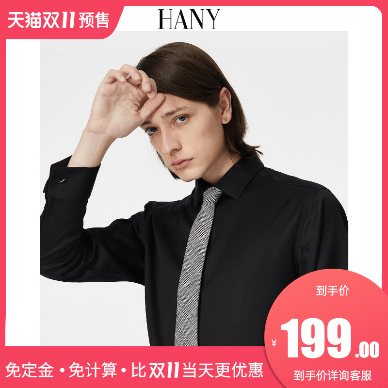 HANY French shirt men's black business formal wear non-iron pure cotton slim fit British dress professional long-sleeved shirt autumn
