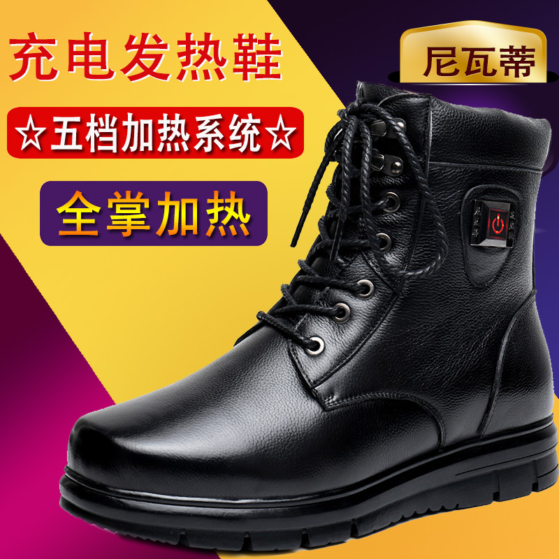 尼瓦蒂充电智能发热鞋 真皮加毛电暖军靴 冬季抗寒加热男靴保暖