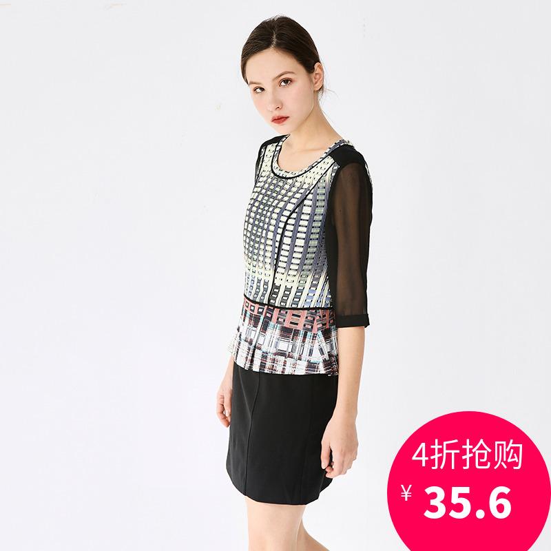 高端白领女装品牌折扣 水云系列 春装新款撤柜正品拼接显瘦连衣裙