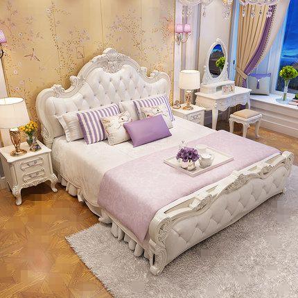 床主卧欧式床双人床1.8米1.5奢华婚床公主床现代简约卧室家具套装,可领取元淘宝优惠券