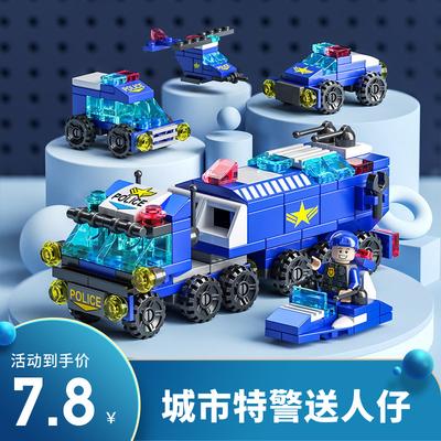 乐高积木儿童益智拼装城市小颗粒拼插男孩子玩具军事警车坦克拼图