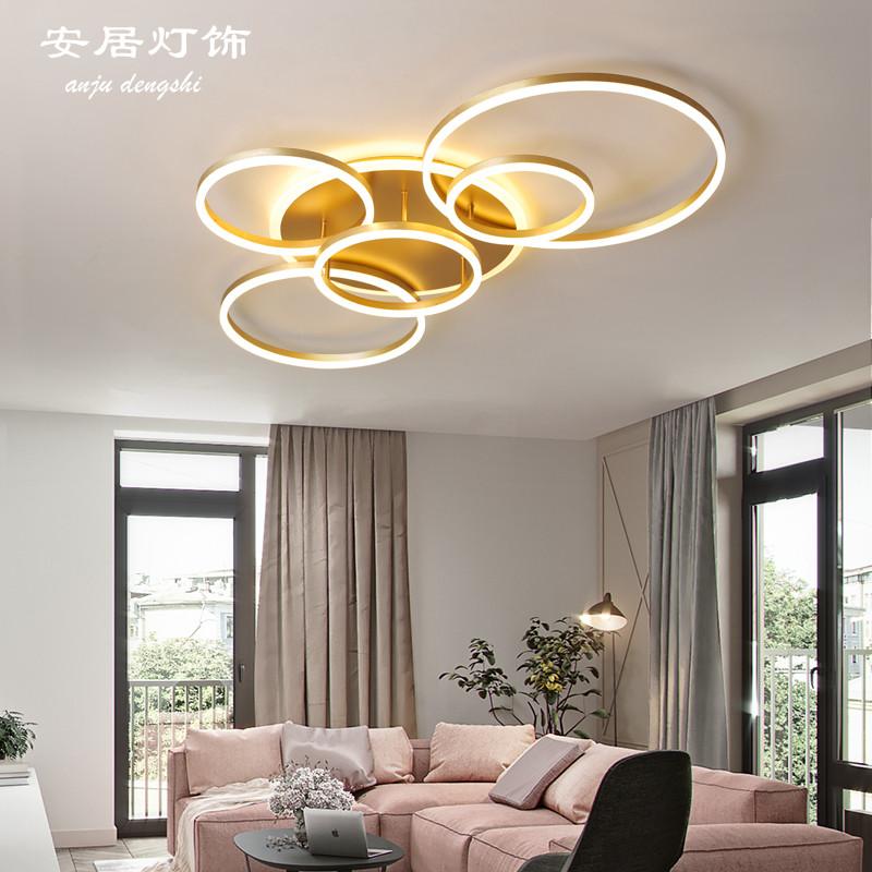 Minimalist modern creative living room lamp atmospheric dining room bedroom lamp light luxury study gold ring ceiling lamp northern Europe