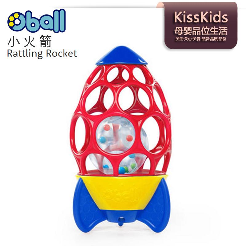中國代購|中國批發-ibuy99|oppo|美国Kids2 Oball奥波小火箭 婴幼儿抓握啃咬洞洞球 宝宝感统玩具
