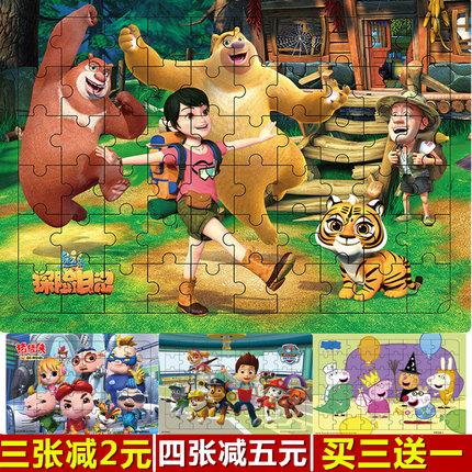 宝宝早教幼儿童卡通 拼图男女孩2-3-4-5-6-7-8周岁益智力木质玩具