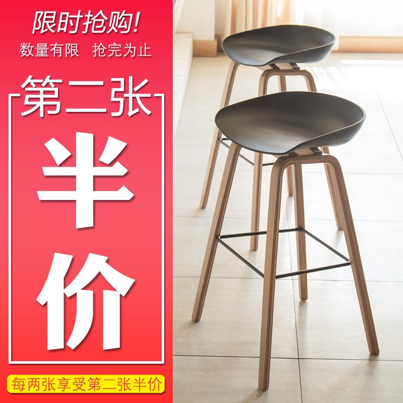 佳为家现代简约吧台椅子实木高脚凳酒吧椅北欧咖啡椅休闲吧椅组合