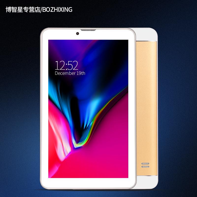 博智星 M3超薄平板��X7寸手�C安卓智能WiFi上�W4G通�12二合一10高清三星屏送小米�源�A�槎��C游��2018新款