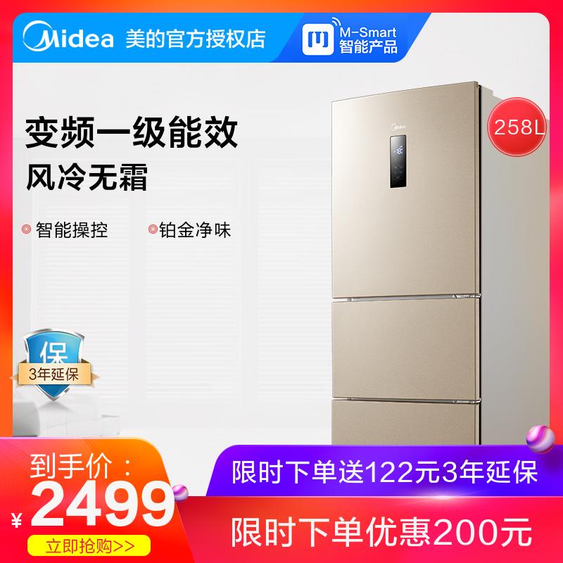2699.00元包邮midea /美的bcd-258wtpzm电冰箱