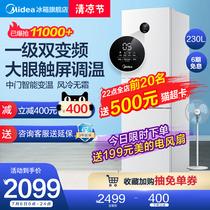 大眼萌美BCD230WTPZME家用小型冰箱三开门白色宿舍无霜智能