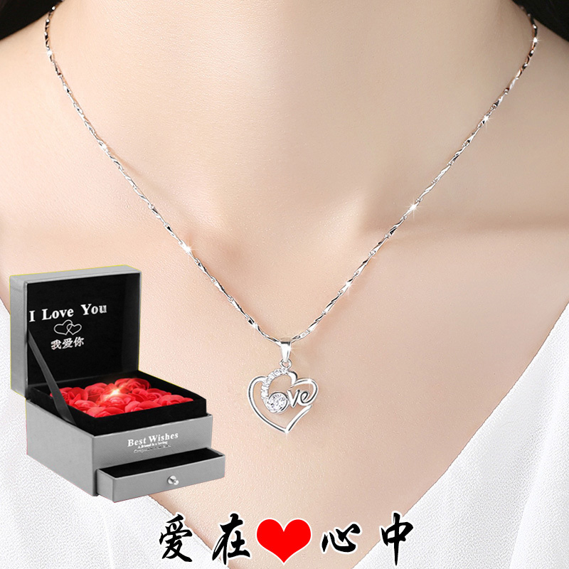 Chinese Valentines Day gift lettering Necklace womens pure silver ins Korean Edition 999 full silver clavicle chain simple new style jewelry