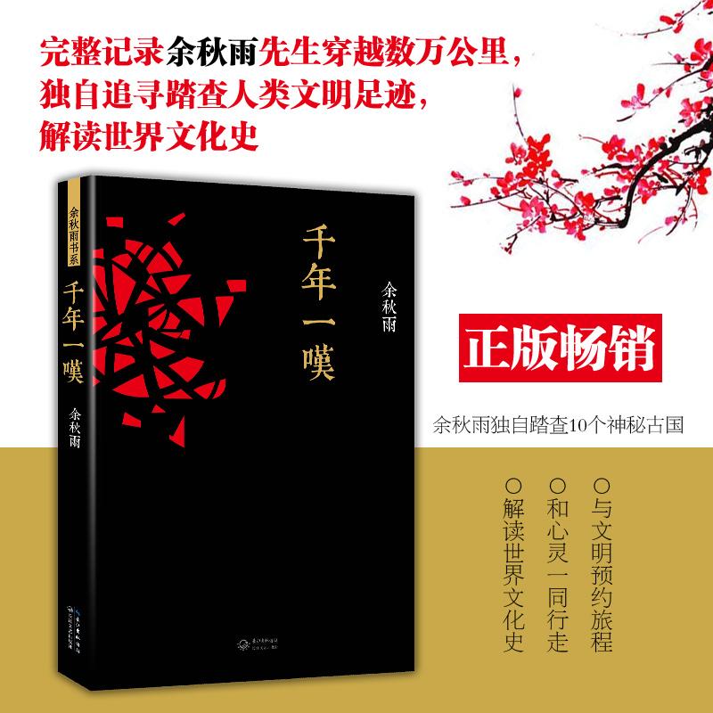 新华书店正版图书籍