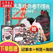 洋洋兔礼盒装上下五千年少儿童中国历史漫画中小学生校园漫画书籍正版包邮册12漫画史记全套音频导读手册赠历史纪年表