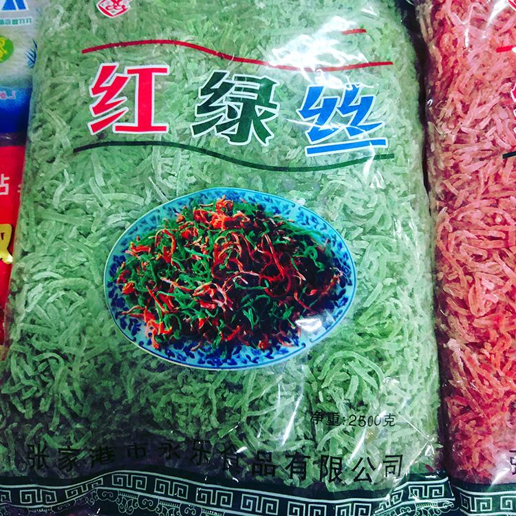 5斤装 红绿丝传统糕点烘焙原材料月饼苏氏绿豆汤八宝饭青红丝馅料