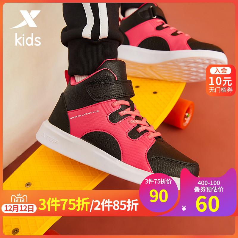 特步童鞋 女童中高帮白色板鞋秋季时尚运动鞋儿童中童潮范百搭