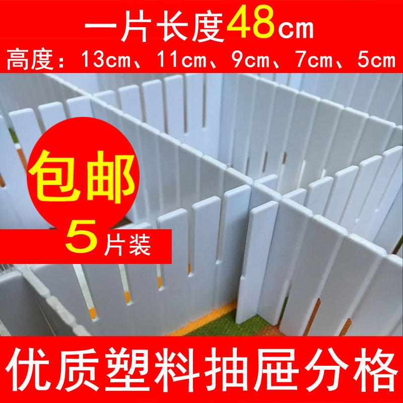 Выдвижной ящик доска diy бесплатно сочетание разбираться сетка выдвижной ящик хранение пластик моделььный доска протяжение большой размер решетка доска