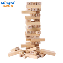 Childrens digital high stacked le wooden adult desktop laminated drawing game pumping building blocks parent-child toys