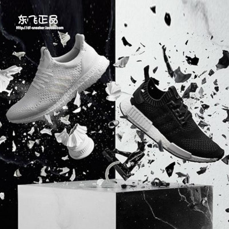 东飞正品 AdidasXInvincible联名BOOST1.0跑鞋NMD经典款CM7880/79
