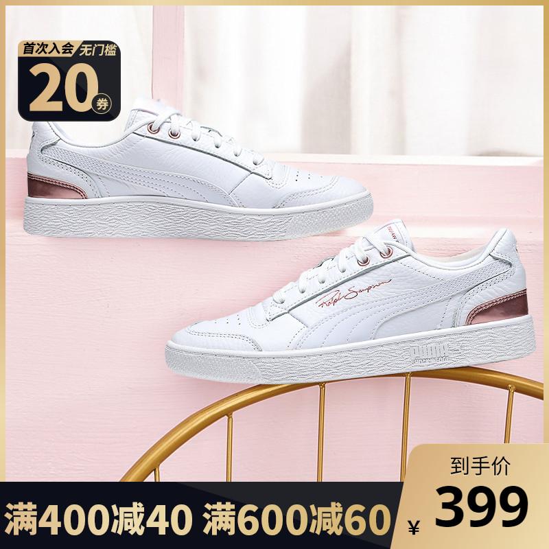 PUMA彪马官网旗舰男女2020新款运动鞋休闲鞋小白鞋低帮板鞋370846