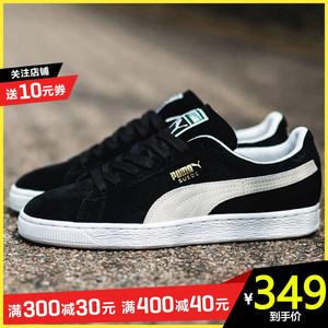 领30元券购买彪马PUMA男鞋女鞋2019新款刘昊然suede低帮休闲板鞋运动鞋