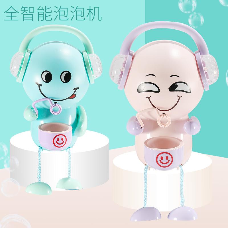 限9000张券热卖玩具哪吒网红表情包泡泡机儿童全自动电动音乐泡泡机男孩
