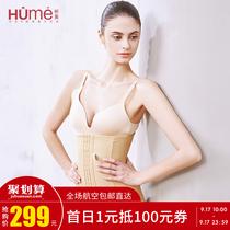 运动束腰带女健身瘦身塑腰束腰束腹腰封绑带燃脂塑身衣产后收腹带