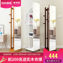 Yue Mao Mirror Floor full-body mirror rotating solid wood modern simple bedroom living room mobile Storage home mirror