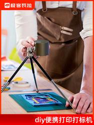 啄木鸟迷你激光雕刻机全自动小型家用 DIY便携微型激光打标镭雕机