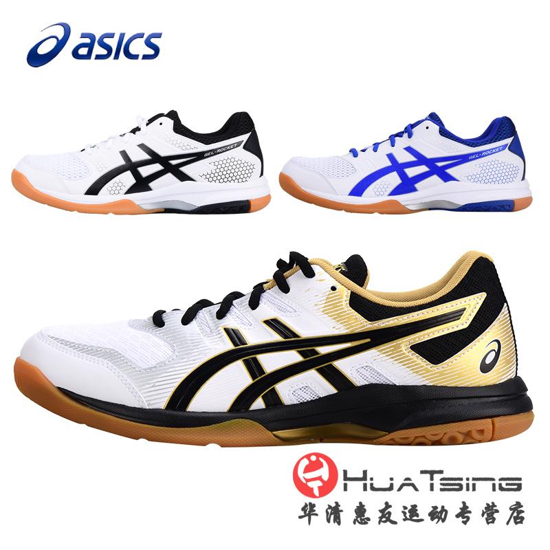 Обувь для бадминтона Артикул 556767783656