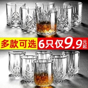威士忌酒杯洋酒杯子玻璃啤酒杯家用套裝創意古典ins北歐紅酒酒具