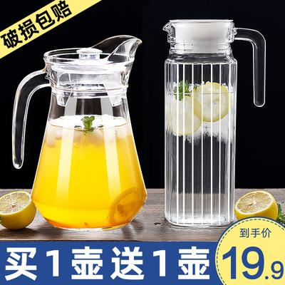 玻璃冷水壶大容量扎壶家用带盖果汁壶扎壶凉水壶装凉白开瓶果汁瓶