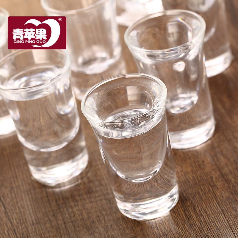 青苹果玻璃小酒杯一口杯烈酒杯家用酒盅白酒子弹杯喝酒杯酒具套装