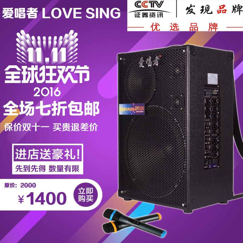 Большой мощности продавать петь звук гитара бомба петь на открытом воздухе зарядка 12 дюймовый производительность динамик любовь петь человек 200W