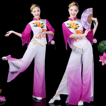 Yangko Clothes New Fan Dance Clothing in Spring and Summer of 2019 Water Sleeve Stage Ethnic Wind Performance Clothing Square Dance Suit