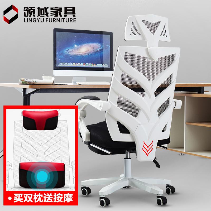 电脑椅简约可躺办公椅子升降学生转椅休闲老板座椅家用游戏电竞椅