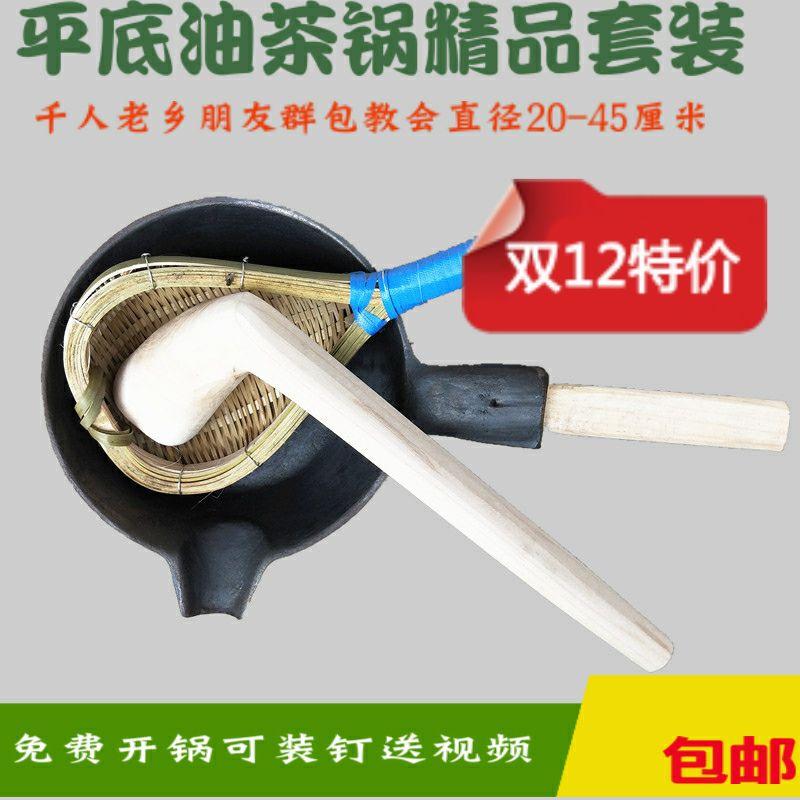 Кухонная утварь / Кухонные лопатки Артикул 44538949187
