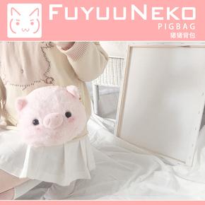 Часы, украшения, ювелирные изделия,  Поплавок тур кот оригинальный дизайн   свинья плюш сумка японский осень и зима девушка плюш бархат доставка 1 единицы товара включена, цена 641 руб