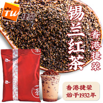 拿铁打碎杯子CupaSmash装1kg茶布奇诺茶粉近期缺货预售