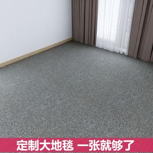 灰色地毯卧室客厅现代简约ins拍照背景耐磨包边定制直播全铺地垫